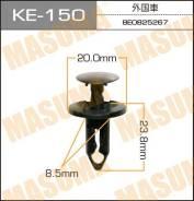 """Клипса """"Масума"""" KE-150"""