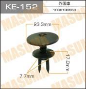 """Клипса """"Масума"""" KE-152"""