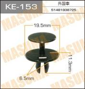 """Клипса """"Масума"""" KE-153"""