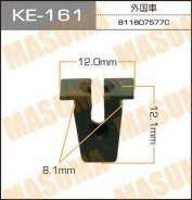 """Клипса """"Масума"""" KE-161"""