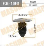 """Клипса """"Масума"""" KE-186"""