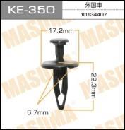 """Клипса """"Масума"""" KE-350"""
