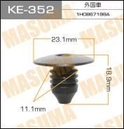 """Клипса """"Масума"""" KE-352"""