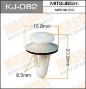 """Клипса """"Масума"""" KJ- 082"""