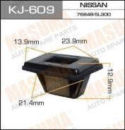 """Клипса """"Масума"""" KJ- 609"""