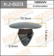 """Клипса """"Масума"""" KJ- 623"""