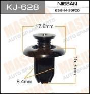 """Клипса """"Масума"""" KJ- 628"""