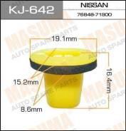 """Клипса """"Масума"""" KJ- 642"""