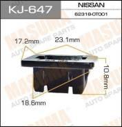 """Клипса """"Масума"""" KJ- 647"""