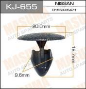 """Клипса """"Масума"""" KJ- 655"""