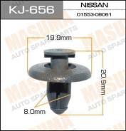 """Клипса """"Масума"""" KJ- 656"""