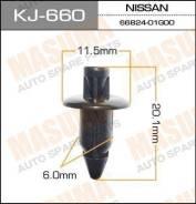"""Клипса """"Масума"""" KJ- 660"""