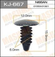 """Клипса """"Масума"""" KJ- 667"""