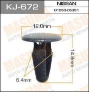 """Клипса """"Масума"""" KJ- 672"""