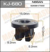 """Клипса """"Масума"""" KJ- 680"""