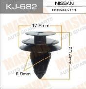 """Клипса """"Масума"""" KJ- 682"""