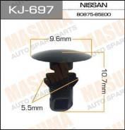 """Клипса """"Масума"""" KJ- 697"""
