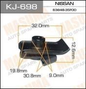 """Клипса """"Масума"""" KJ- 698"""