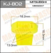 """Клипса """"Масума"""" KJ- 802"""