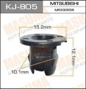 """Клипса """"Масума"""" KJ- 805"""