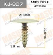 """Клипса """"Масума"""" KJ- 807"""