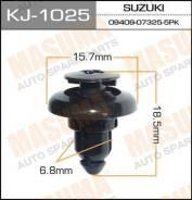 """Клипса """"Масума"""" KJ-1025"""