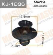 """Клипса """"Масума"""" KJ-1036"""