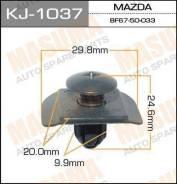 """Клипса """"Масума"""" KJ-1037"""