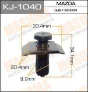 """Клипса """"Масума"""" KJ-1040"""