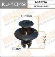 """Клипса """"Масума"""" KJ-1042"""