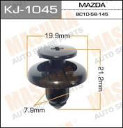 """Клипса """"Масума"""" KJ-1045"""