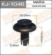 """Клипса """"Масума"""" KJ-1046"""