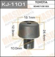 """Клипса """"Масума"""" KJ-1101"""