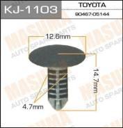 """Клипса """"Масума"""" KJ-1103"""