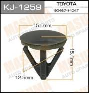 """Клипса """"Масума"""" KJ-1259"""