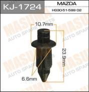 """Клипса """"Масума"""" KJ-1724"""