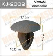 """Клипса """"Масума"""" KJ-2002"""