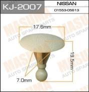 """Клипса """"Масума"""" KJ-2007"""
