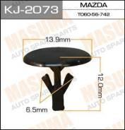 """Клипса """"Масума"""" KJ-2073"""