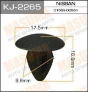 """Клипса """"Масума"""" KJ-2265"""