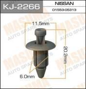 """Клипса """"Масума"""" KJ-2266"""