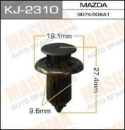 """Клипса """"Масума"""" KJ-2310"""