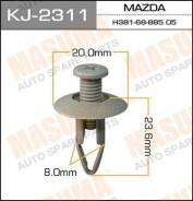 """Клипса """"Масума"""" KJ-2311"""