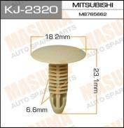 """Клипса """"Масума"""" KJ-2320"""