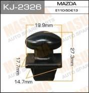 """Клипса """"Масума"""" KJ-2326"""