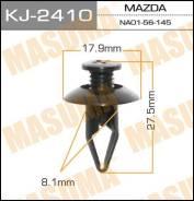 """Клипса """"Масума"""" KJ-2410"""