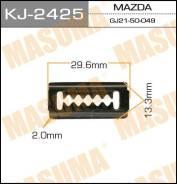 """Клипса """"Масума"""" KJ-2425"""