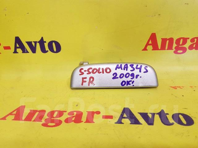Ручка двери внешняя. Suzuki: Lapin, Wagon R Wide, Alto, Wagon R Plus, Wagon R Solio, MR Wagon, Solio, Swift, Kei, Twin, Jimny