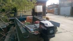 Tohatsu. 40,00л.с., 2х тактный, бензин, нога S (381 мм), Год: 2008 год. Под заказ