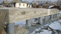 Строительсво фундаментов: Кневичи, Артем, Угловое, Ясное.